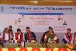 Inauguration of Jengraimukh Model Hospital